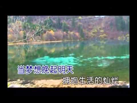 周冰倩Zhou Bingqian -- 今夜无眠 (Jin Ye Wu Mian)