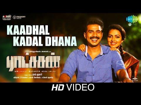 Kaadhal Kadal Dhana -Video   Ratsasan   Vishnu Vishal, Amala Paul   Ghibran   Sathyaprakash  Umadevi