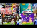 Wholesale Baby Diaper Shop at Cheap Price | New Baby Care Products | Crawford Market