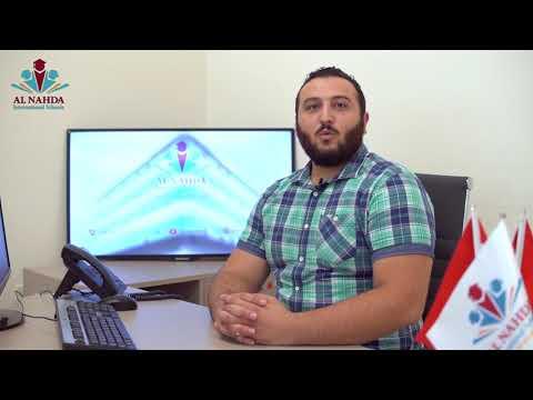 Baixar Al Nahda International - Download Al Nahda