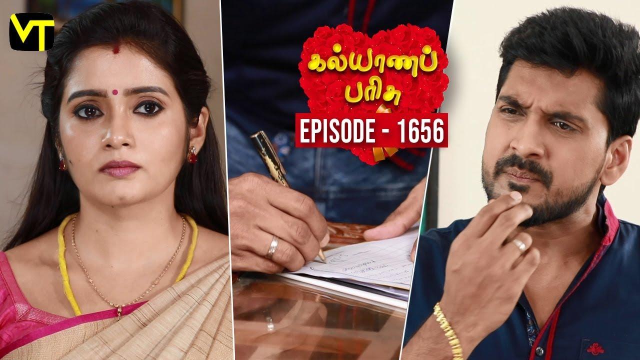 KalyanaParisu 2 - Tamil Serial | கல்யாணபரிசு | Episode 1656 | 12 August  2019 | Sun TV Serial