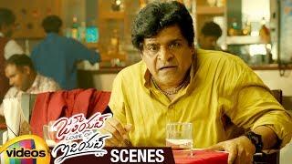 Thagubothu Ramesh & Ali Super Comedy | Juliet Lover of Idiot Telugu Movie Scenes | Nivetha Thomas