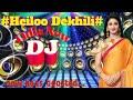 #new#odiaDJ#Heilo#dekhili, mo priya aji lageichi nali tikili,,, super bass mix......