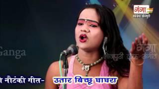 जो बीत गए दिन वो ज़माने नहीं आते   Jo Beet Gaye Din   Bhojpuri Nautanki Nach Programme  