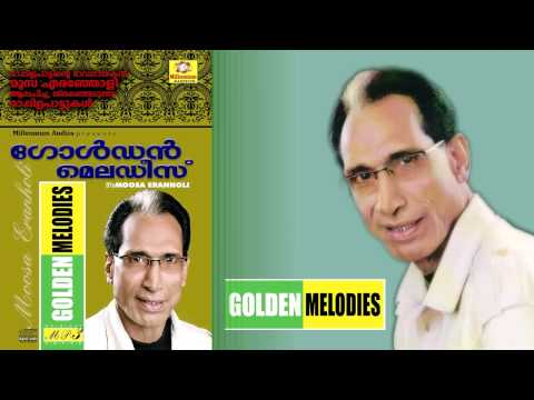 Malayalam Mappila Song | Golden Melodies Of Eranholi Moosa | Arimulla Punchiri | Audio Jukebox