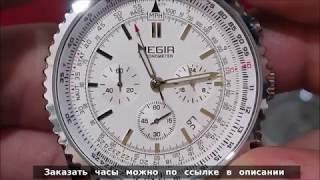 Обзор мужских механических часов Megir Aviator Chronometer