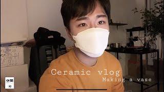 [vlog] 단국대 도…