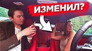 ПРОВЕРКА на ВЕРНОСТЬ / День 2 / Vika Trap