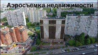 видео аренда квадрокоптера