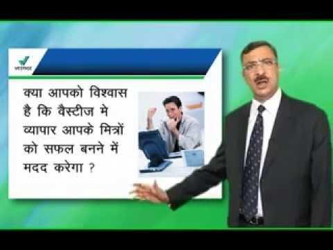 How to build a Network Education Seminar by Gautam Bali   96696-15550