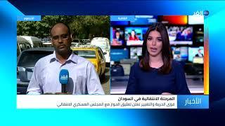 قوى التغيير والمجلس العسكري بالسودان.. استمرار لغة التصعيد