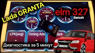видео Opel Astra J: Снятие и чистка дросельной заслонки (ошибка P1101)
