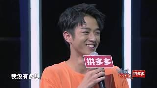 """非诚勿扰 Part2 孟非""""最欣赏男嘉宾""""登场  女嘉宾""""强势""""示爱 180929"""