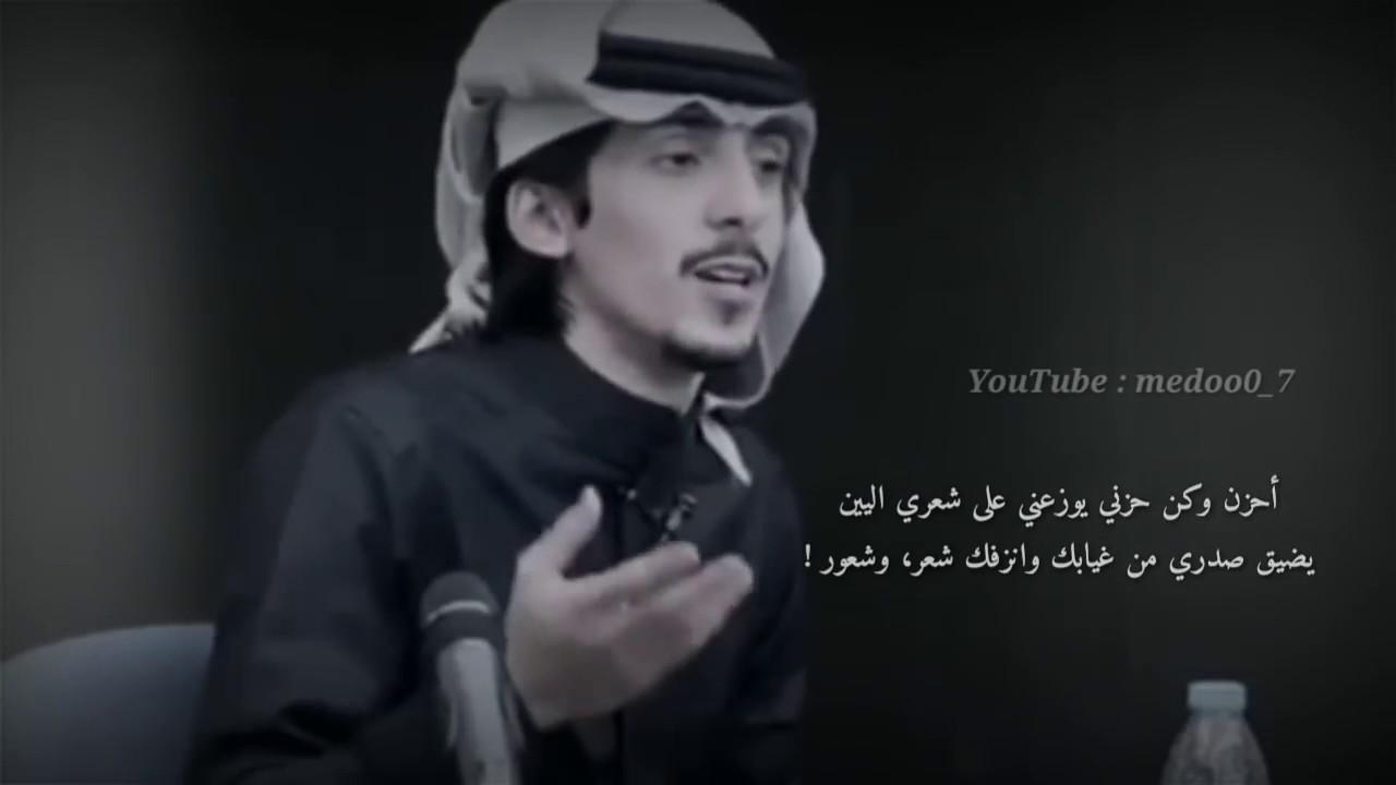 كتاب الشاعر شريان الديحاني