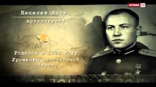 Скачать Киселёв Яков Митрофанович