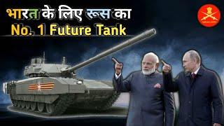 t-14-armata-tank-india-why-india-should-buy-russian-t-14-armata-tank-indian-army-future-tank