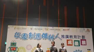 Publication Date: 2019-07-10 | Video Title: 佛教大光慈航中學 2019 校園創意機械人