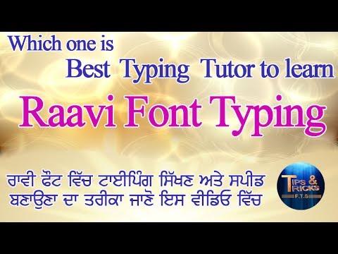 Best Raavi font punjabi typing tutor and Easy Way to Learn Raavi Punjabi Font Typing