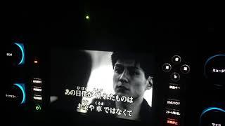 2/8?カラオケ GReeeeN/460〜YOUR SONG〜
