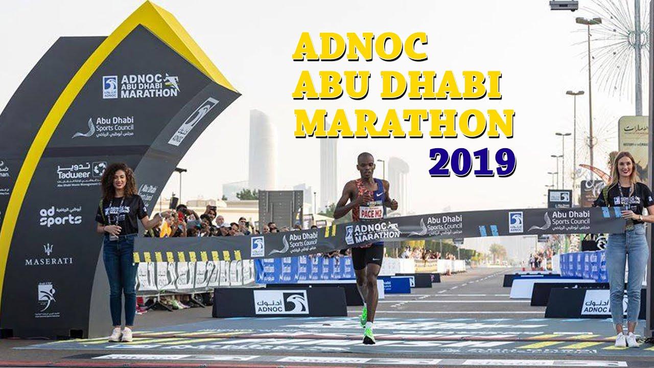 ADNOC Abu Dhabi Marathon-2019