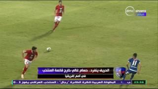 بالفيديو.. إبراهيم فايق يكشف آخر تطورات أزمة حسام غالي مع كوبر