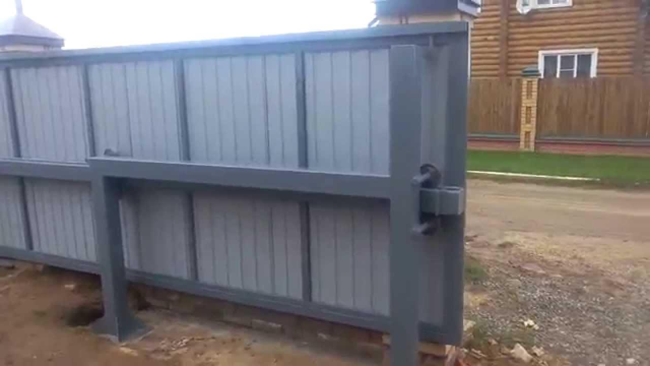 откатные ворота со средней балкой - YouTube