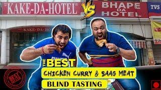 Kake Da Hotel VS Bhape Da Hotel