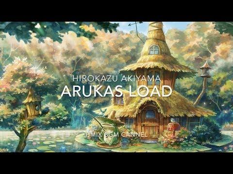 【公式・高音質】Arukas Load 【ほのぼのしたBGM】