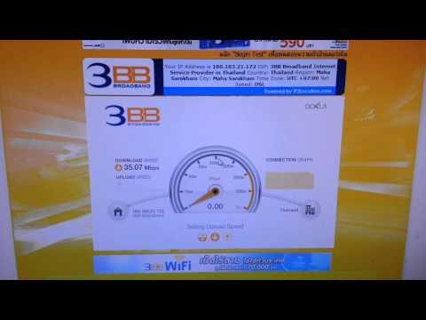 3BB FTTx 30/3Mbps ทดสอบ SpeedTest