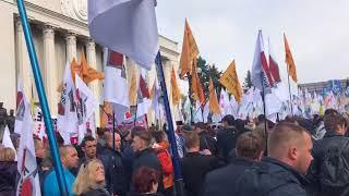 Киев, Всеукраинская акция в поддержку политической реформы, 17 октября.