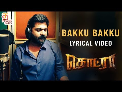 Bakku Bakku Lyrical Video | Thodraa Tamil...