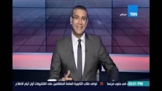 النقض تؤيد حبس إسلام البحيري سنة بتهمة إزدراء الدين الإسلامي