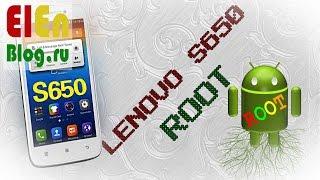 #4. (Lenovo S650) ROOT (Lenovo S650)(В данном видео я покажу как получить ROOT права для телефона Lenovo S650. Покупал телефон у продавца - http://goo.gl/93nxyb..., 2014-05-15T15:30:51.000Z)