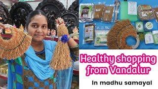 Organic shopping haul   Vandalur shopping