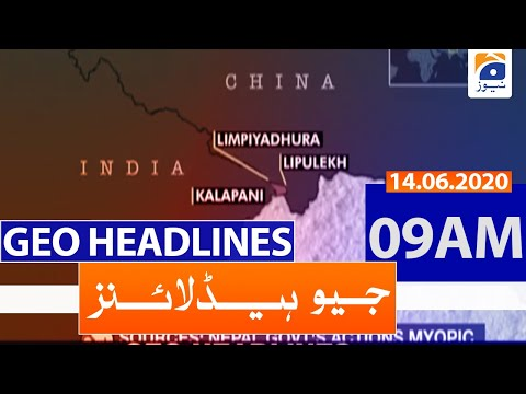 Geo Headlines 09 AM |14th June 2020