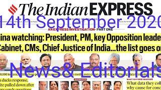 14 September 2020 The Indian Express Newspaper Analysis China is watching us Hybrid Warfare #UPSCIAS