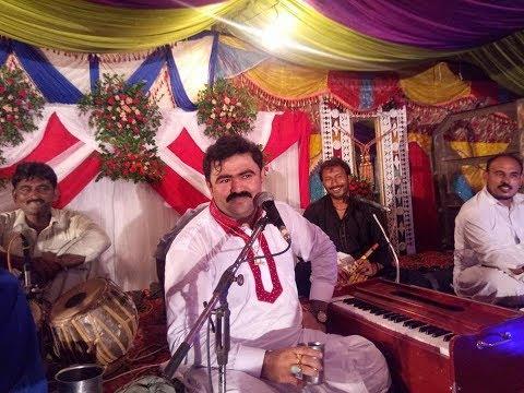 Meku Naal Ghedhi Gul By Mushtaq Ahmad Cheena