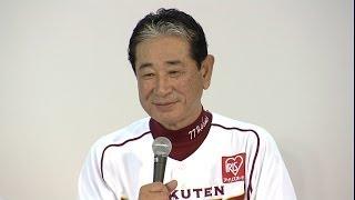 2013年度 日本シリーズ制覇を果たした東北楽天ゴールデンイーグルスの星...