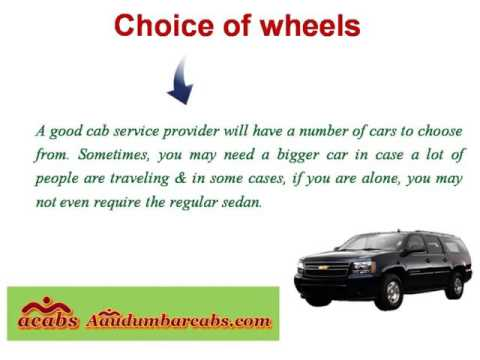Hire Aaudumbar Cabs for the best exciting rides