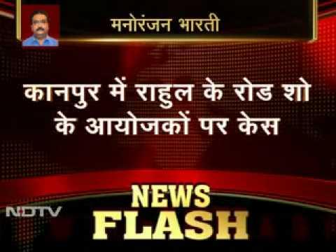 राहुल ने किया जनप्रतिनिधि कानून का उल्लंघन