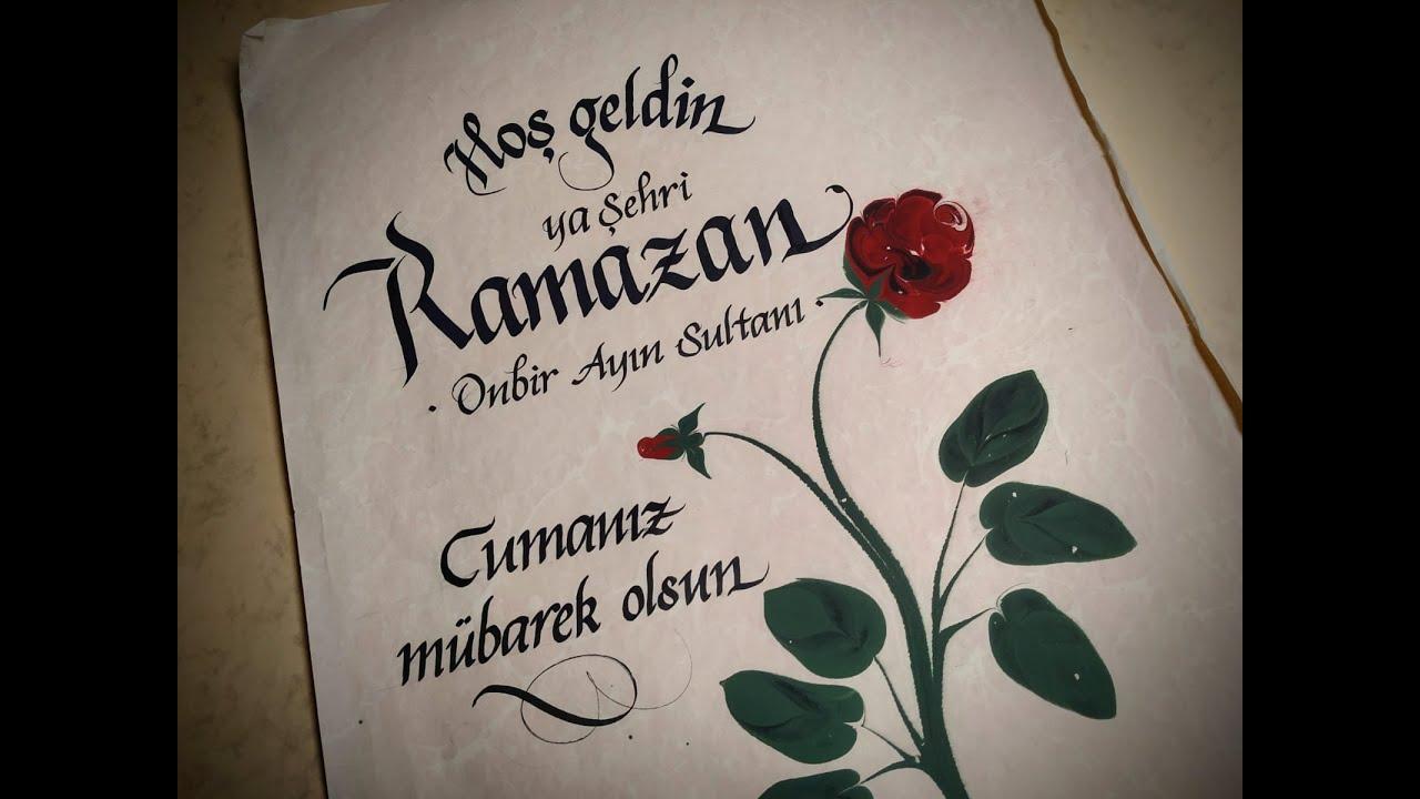 Ramazan Mesajları | Hoşgeldin Ramazan | Onbir Ayın Sultanı Ramazan Ayı Mesajları