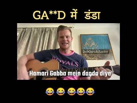 INDIA vs AUSTRALIA   GA**D Mein Danda   Ft. Smith
