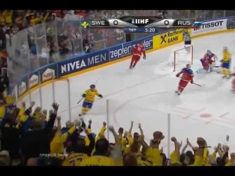 Чемпионат мира по хоккею 2017. Россия – Швеция счет 0:1 ГОЛ