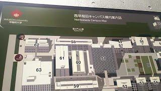 【メトロ副都心線】西早稲田駅  (1/3)  Nishi-waseda