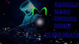|| RANGILO - MARO -DHOLNA- || REMIX|| DJ SRB BEATS || DJ SRB BEATS || DOWNLOAD DISCRIPTION ||