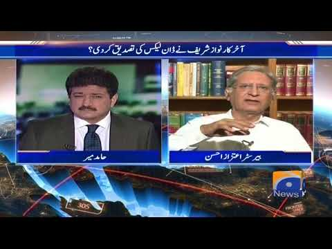 Capital Talk - 15 May 2018 - Geo News