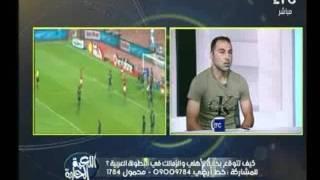 احمد بلال