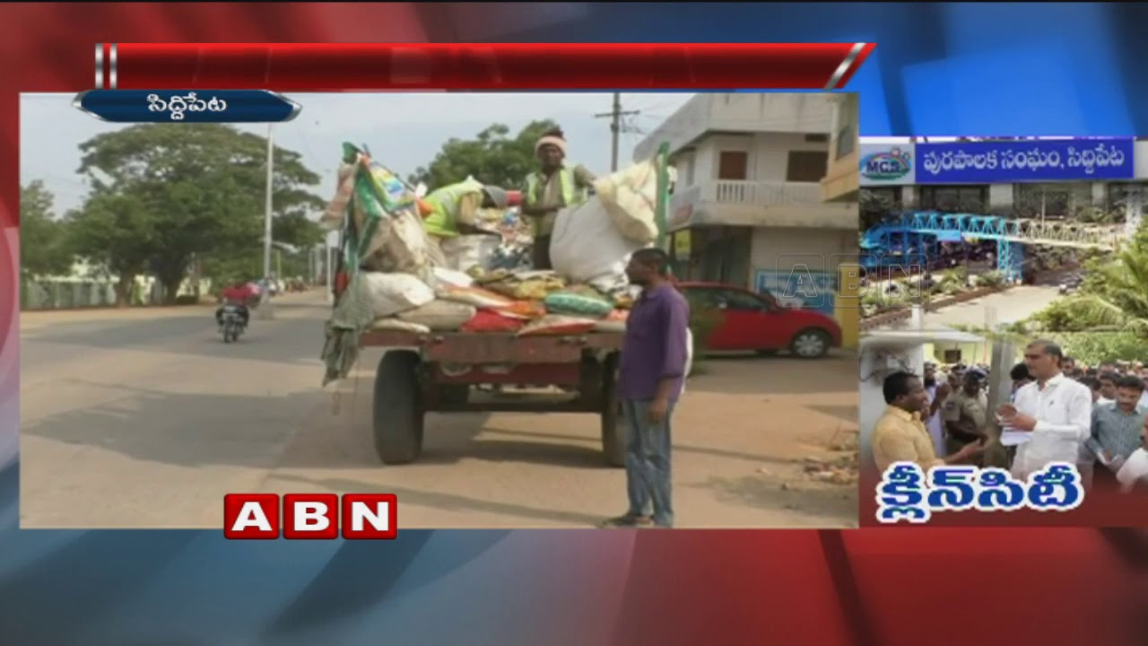 swachh-sarvekshan-siddipet-bags-south-india-s-best-clean-city