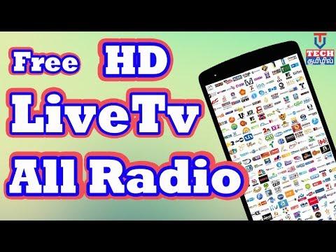 #1 Free Live TV & FM Radios Online | Movies | Multi-Purpose Android App  Tamil