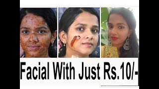 100% Skin Whitening & Brightening Facial || Using Coffee Powder || For All Skin Types